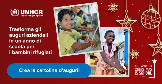 Natale 2020: sostieni UNHCR con i biglietti di auguri solidali